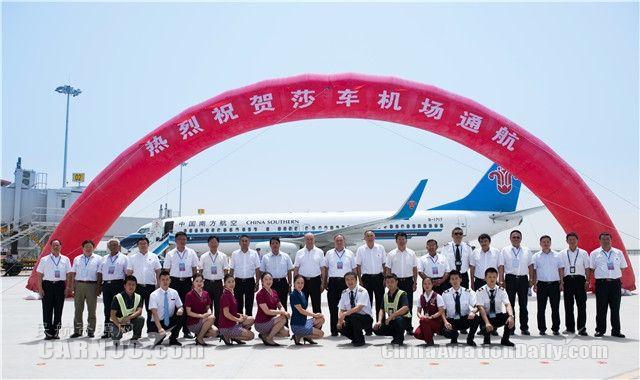 南航8月1日首航莎车 叶尔羌人民飞出沙漠