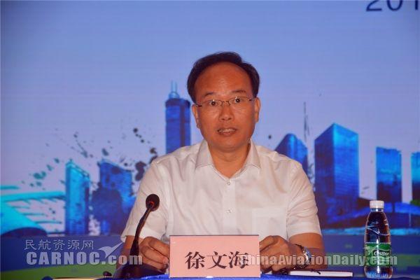 徐文海:将信息化作为推动警务运作模式改革的重要引擎