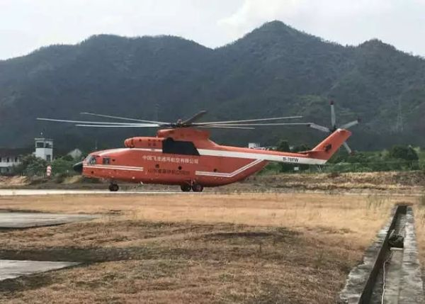 M-26直升机调抵建德 浙江省夏航工作全面启动