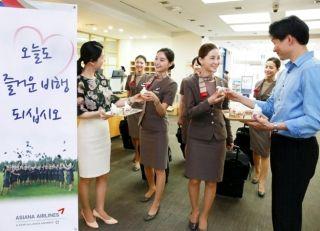 """韩亚航空主题活动为员工""""解暑到心"""""""
