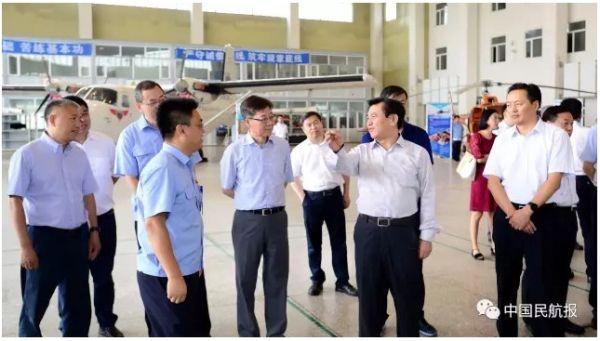 民航局局长冯正霖、副局长王志清调研飞龙通航公司
