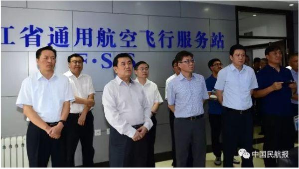 民航局局长冯正霖、副局长王志清视察黑龙江省通用航空飞行服务站