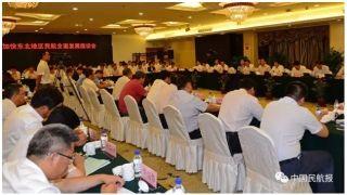 冯正霖:加快东北地区民航全面发展