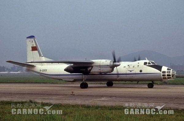曾经的中国通用航空公司。