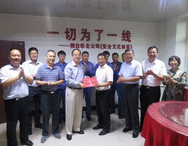 国务院派李东序到中国航油内蒙古调研工作