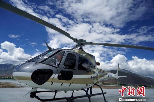 首批4架直升机到达拉萨 雪顿节之前实现低空游