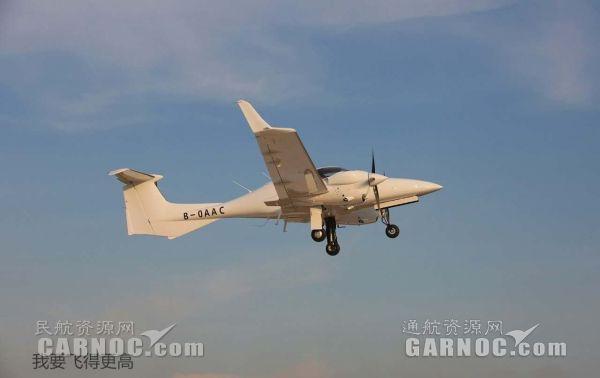 中电科芜湖中标民航飞院10架DA42NG采购项目