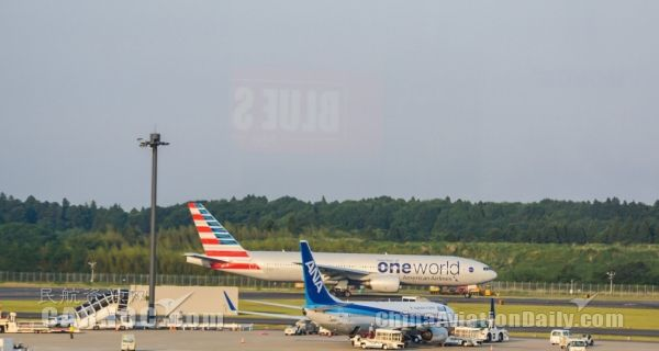 民航早报:美航北京航线延至11.5开通申请获批