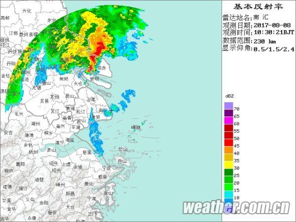 雷雨天气影响 上海终端区通行能力下降50%