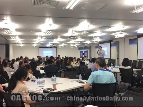 澳门机场参加IATA会议 探航空运输传讯新动向