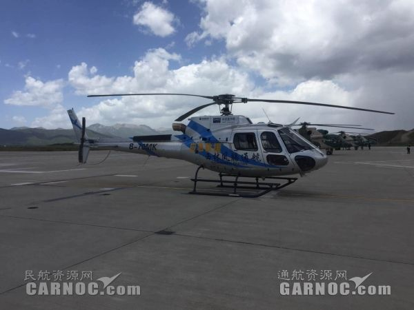 国内首支民间直升机救援力量抵达地震灾区现场