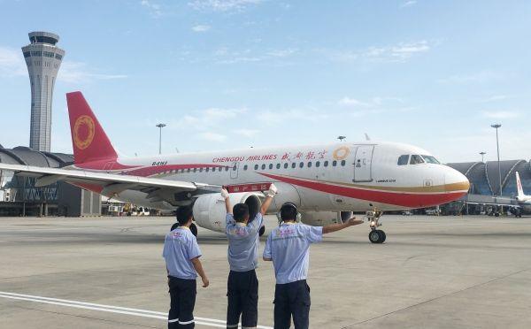 成都航空2个救灾加班航班返蓉 接回253名旅客