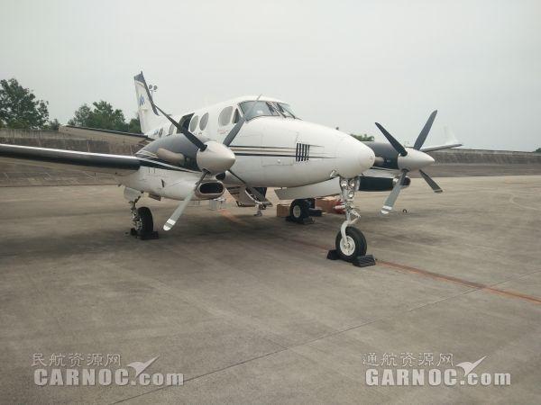 西华航空C90飞机运送专家前往灾区指挥救援