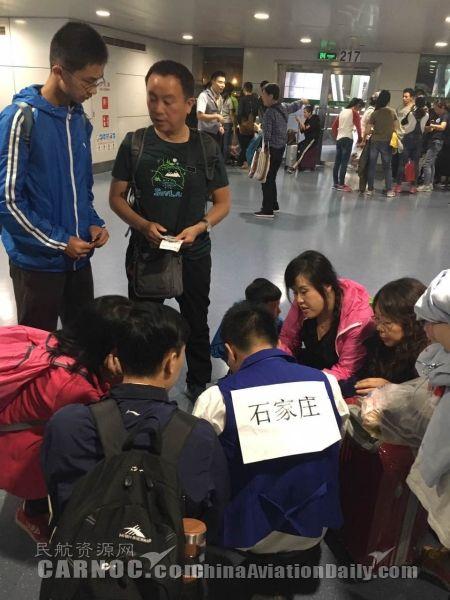 西部航空救援航班顺利运输141名滞留旅客