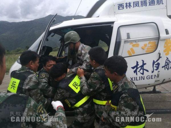搭建社会化航空救援体系 通航机队亮相震后应急