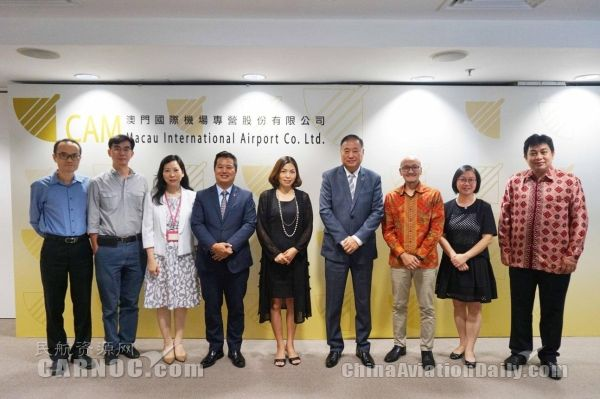 澳门国际机场代表接待亚洲航空进行业务交流