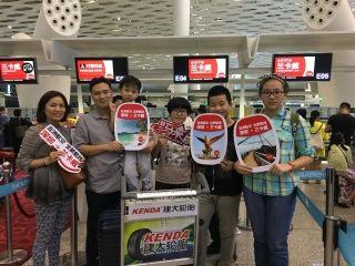 亚洲航空深圳-兰卡威航线正式通航