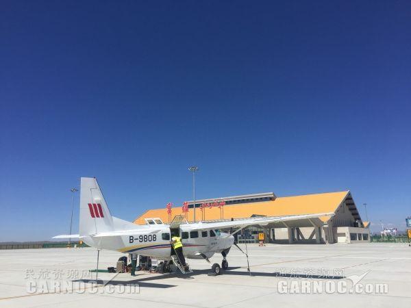 富蕴机场保障精功通航赛斯纳208B调机阿克苏