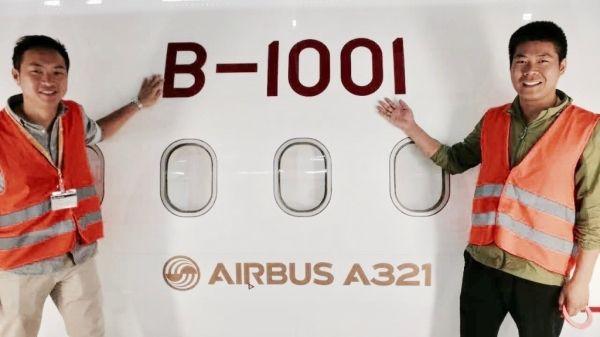 吉祥航空接收第64架飞机 注册号B-1001
