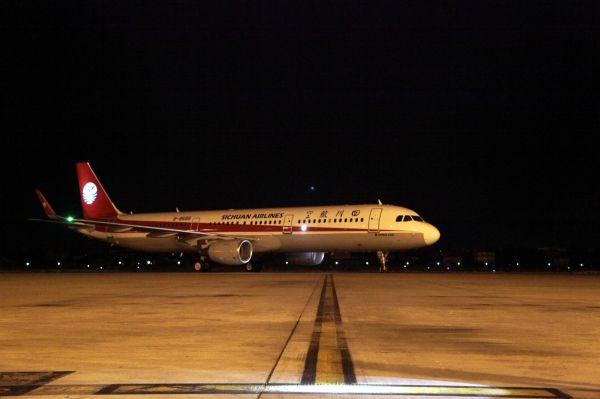 B-8686飞机加盟 川航全空客机队规模达126架