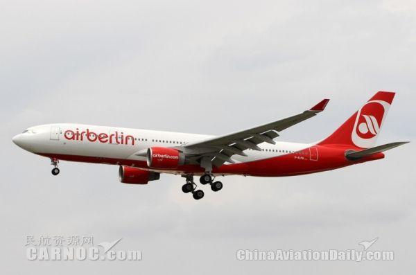 民航早报:柏林航空破产开启欧洲航企整合大幕