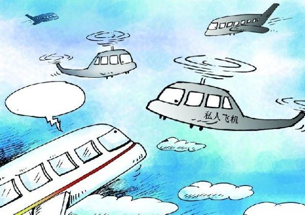 关注|透过4次民航局新闻发布会看通用航空发展