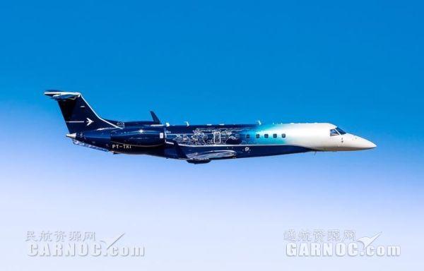 巴航工业新涂装莱格赛650E亮相拉美公务航空展