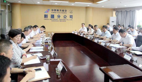 民航新疆管理局赴南航新疆检查安全工作