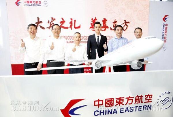 东航启用虹桥T2高端值机服务 胡歌参与揭幕仪式