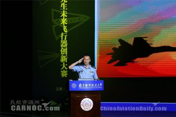 试飞英雄李中华讲述空中惊险时刻