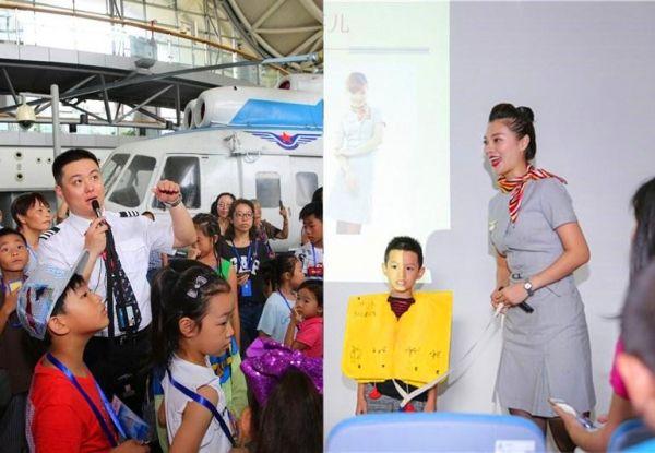 首都航空携手民航博物馆开展航空科普教育