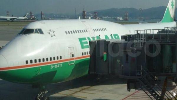 长荣航空747-400客机 完成退役航班任务