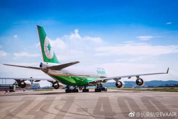 长荣航空747-400客机