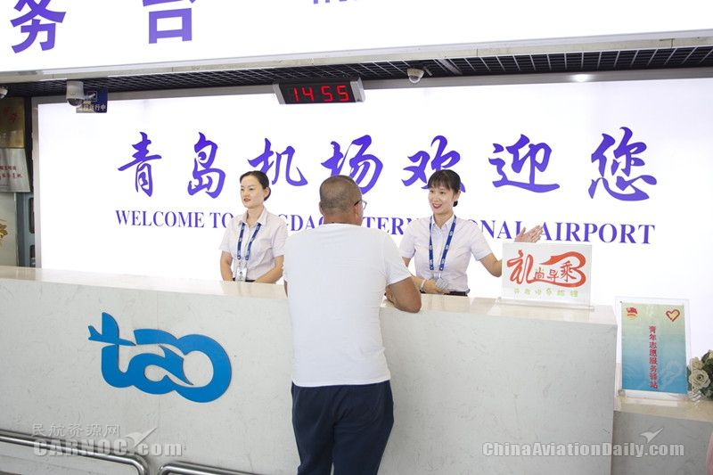 青岛机场竞争力指数跻身全国前十