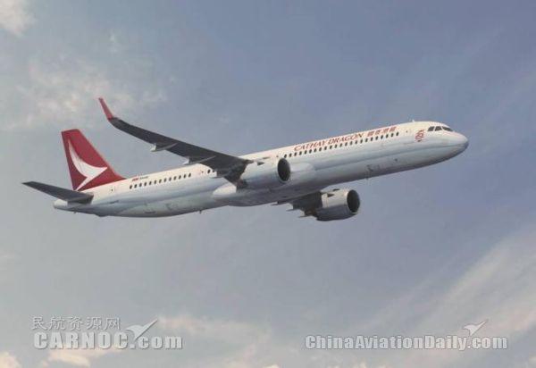 国泰购32架A321neo 目录价格317亿港元