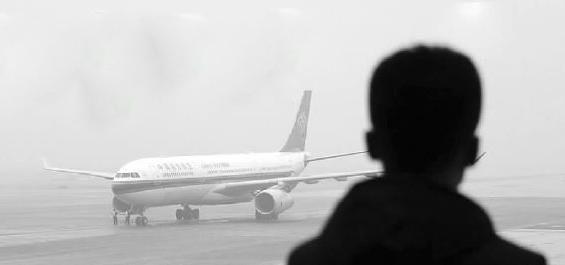 雨季航空延误概率高 保险公司悄然提高门槛