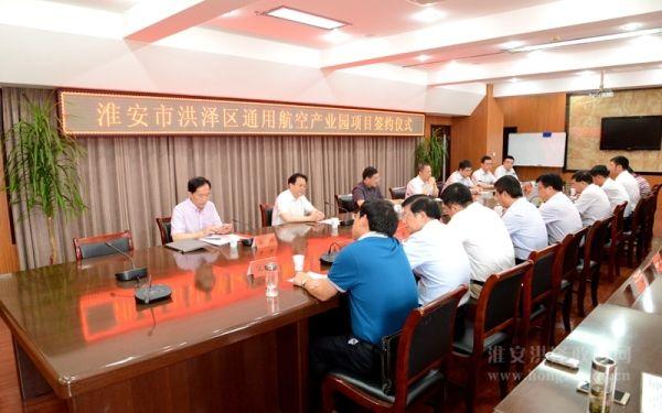 投资超5亿 淮安市洪泽区将建A类通用机场