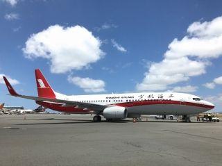上航新飞机抵沪 助力暑运旺季生产