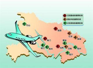 湖北通用机场密集开工 通用飞机制造业各地开花