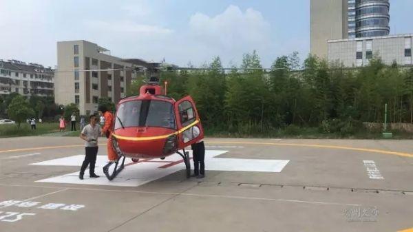 """衢州市首例空中转运!患者打""""飞的""""前往杭州治疗"""