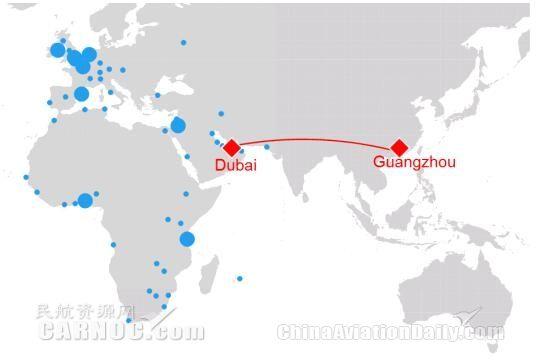 迪拜—广州航线