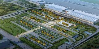 银川机场综合交通枢纽工程正式动工