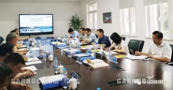 中瑞通航安全工作获民航上海监管局充分肯定