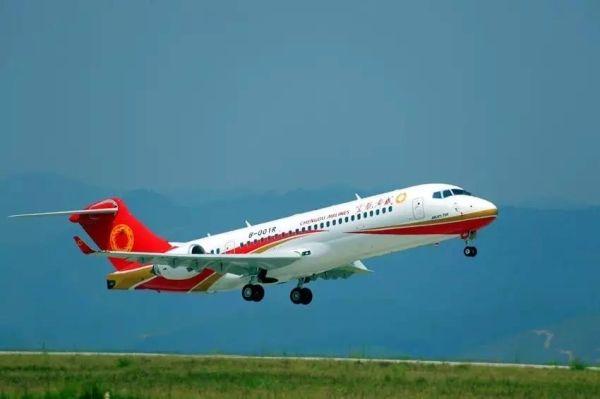 "ARJ21飞机107架机拿到""身份证"""