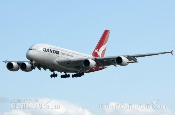 澳航计划2022年前开通世界最长航线!
