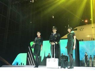长荣航空第三代制服亮相 11月全面换装