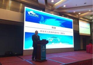 聚焦行业发展 2017西安通航大会高峰论坛举办
