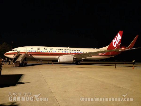 中国联航8月再添1架新飞机 旺季生产再添新力量