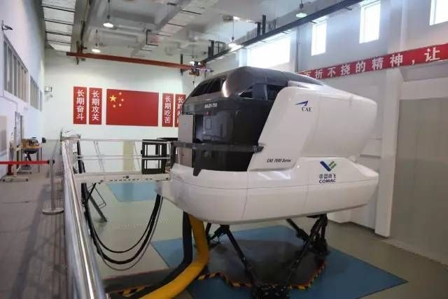 中国加速培养飞行员 国产飞行模拟机首获D级证