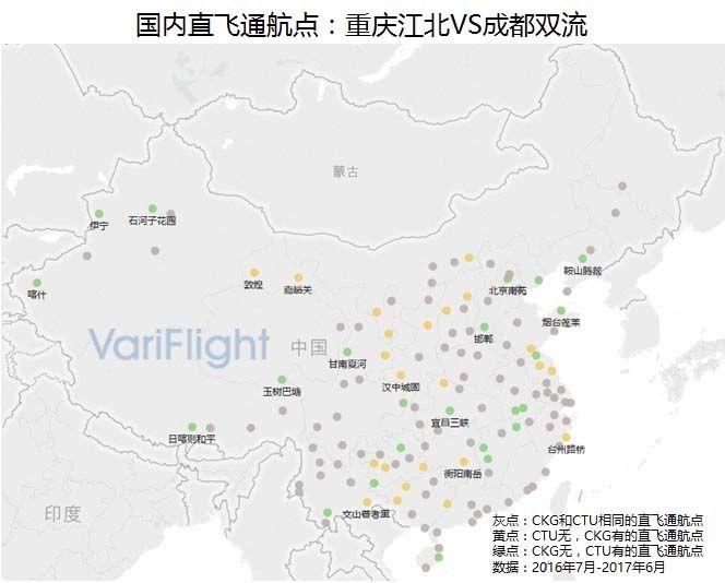 重庆机场第三跑道投放使用-与成都机场对比分析1